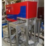 TK533 - Savcor Alfa Oy Gate-T Laser Cut Unit